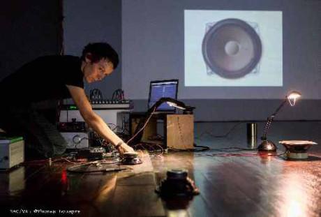 10.11.17 19h Expérimentations sonores et visuelles : Pôm Bouvier B., <em>L'épaisseur de l'Instant</em> / / / / / / / / / / / / / / / / / / / / / / / / / / / / / / / / / / / / / / /