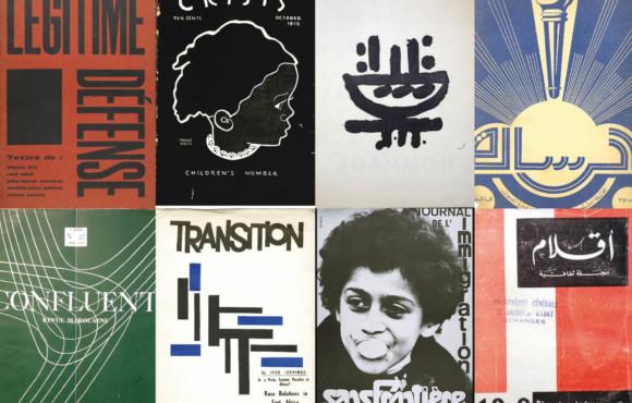 9.07.18-20.10.18 <em>Sismographies</em>, Zahia Rahmani, Rose Lowder, Simon Poëtte, et un hommage à l'éditeur Paul Otchakovsky-Laurens
