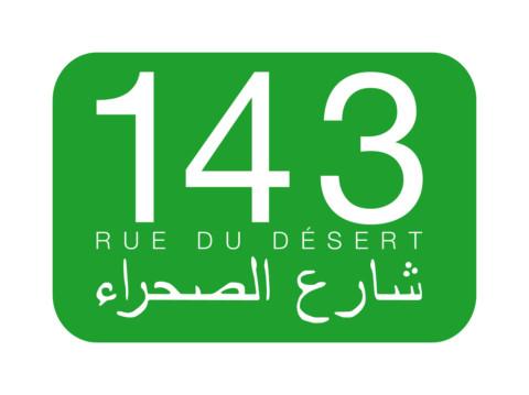 18.05.19 – 30.09.19 143 rue du désert – Driss Aroussi, Hassen Ferhani, Dalila Mahdjoub