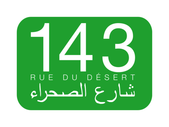 18.05.19 – 30.09.19 <em>143 rue du désert</em> – Driss Aroussi, Hassen Ferhani, Dalila Mahdjoub
